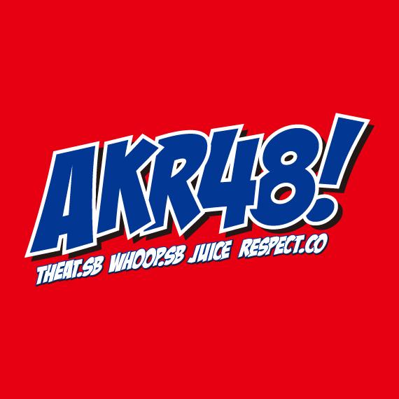 2010 松本ボンボン AKR48連 T-SHIRT