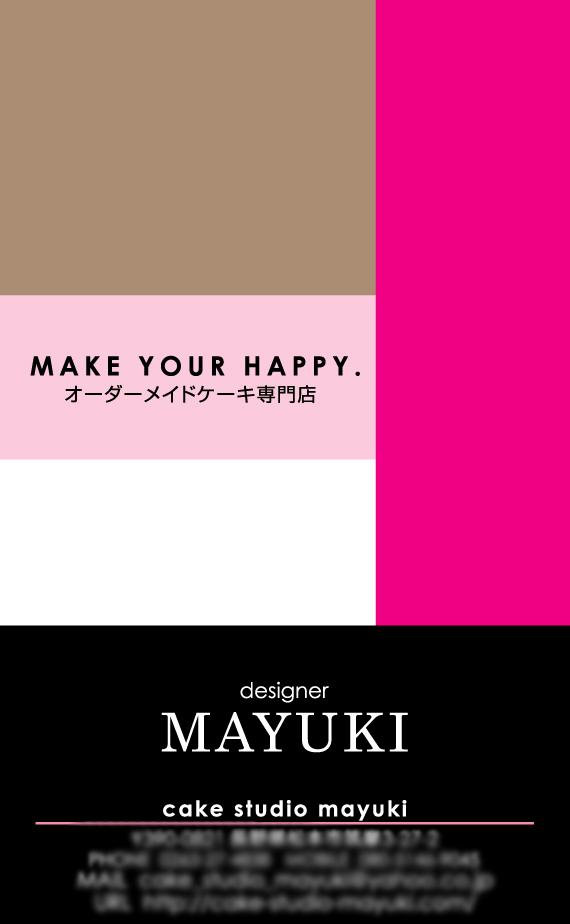 Cake Studio Mayuki CARD