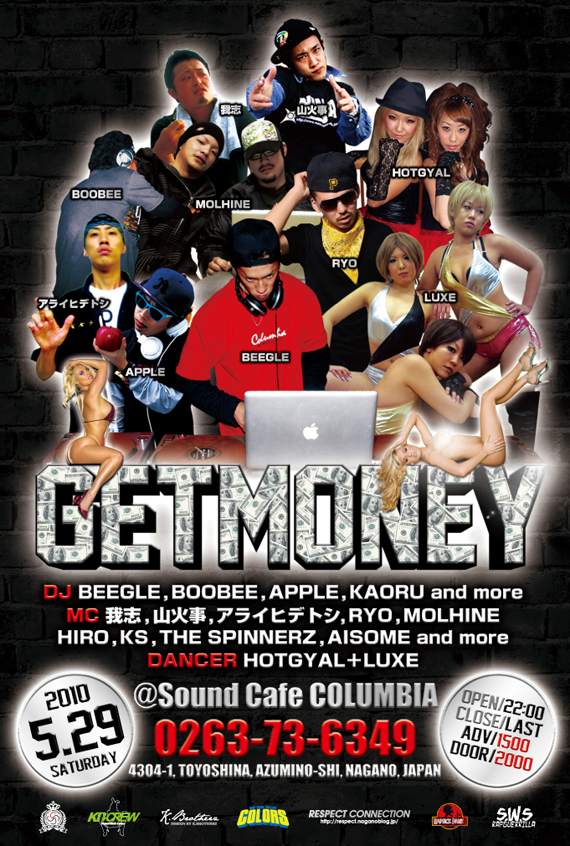 2010.5.31 GET MONEY FLYER