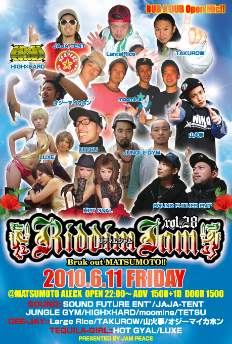 RIDDIM JAM vol.28 FLYER