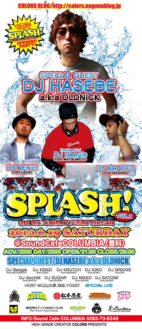 SPLASH!vol.1 FLYER