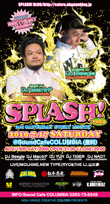 SPLASH!vol.2 FLYER
