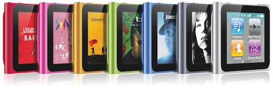 Apple、新しい「iPod nano」を発表