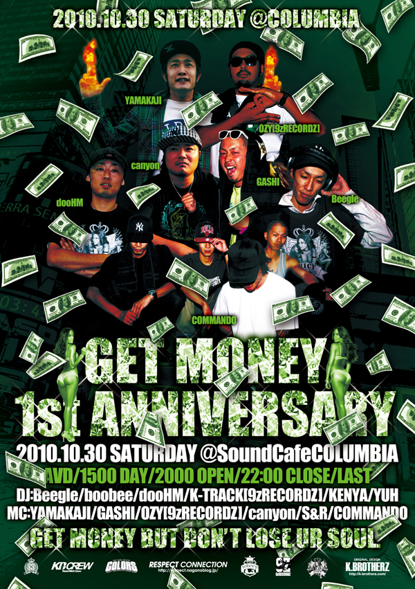 2010.10.30 GET MONEY 1st ANNIVERSARY FLYER
