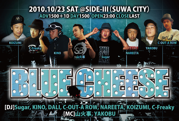 2010.10.23 BLUE CHEESE FLYER