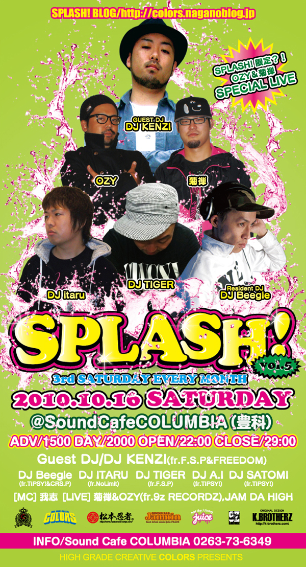 2010.10.16 SPLASH!vol.5 FLYER