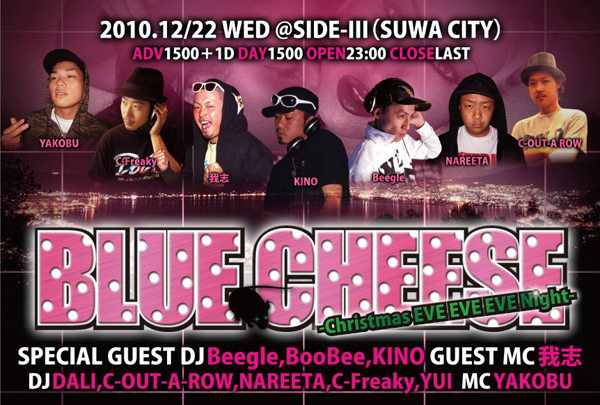 2010.12.22 BLUE CHEESE FLYER