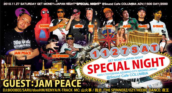 "2010.11.27 ""SPECIAL NIGHT"" FLYER"