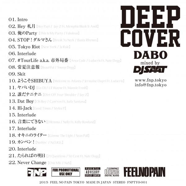 DEEPCOVER_jacket3
