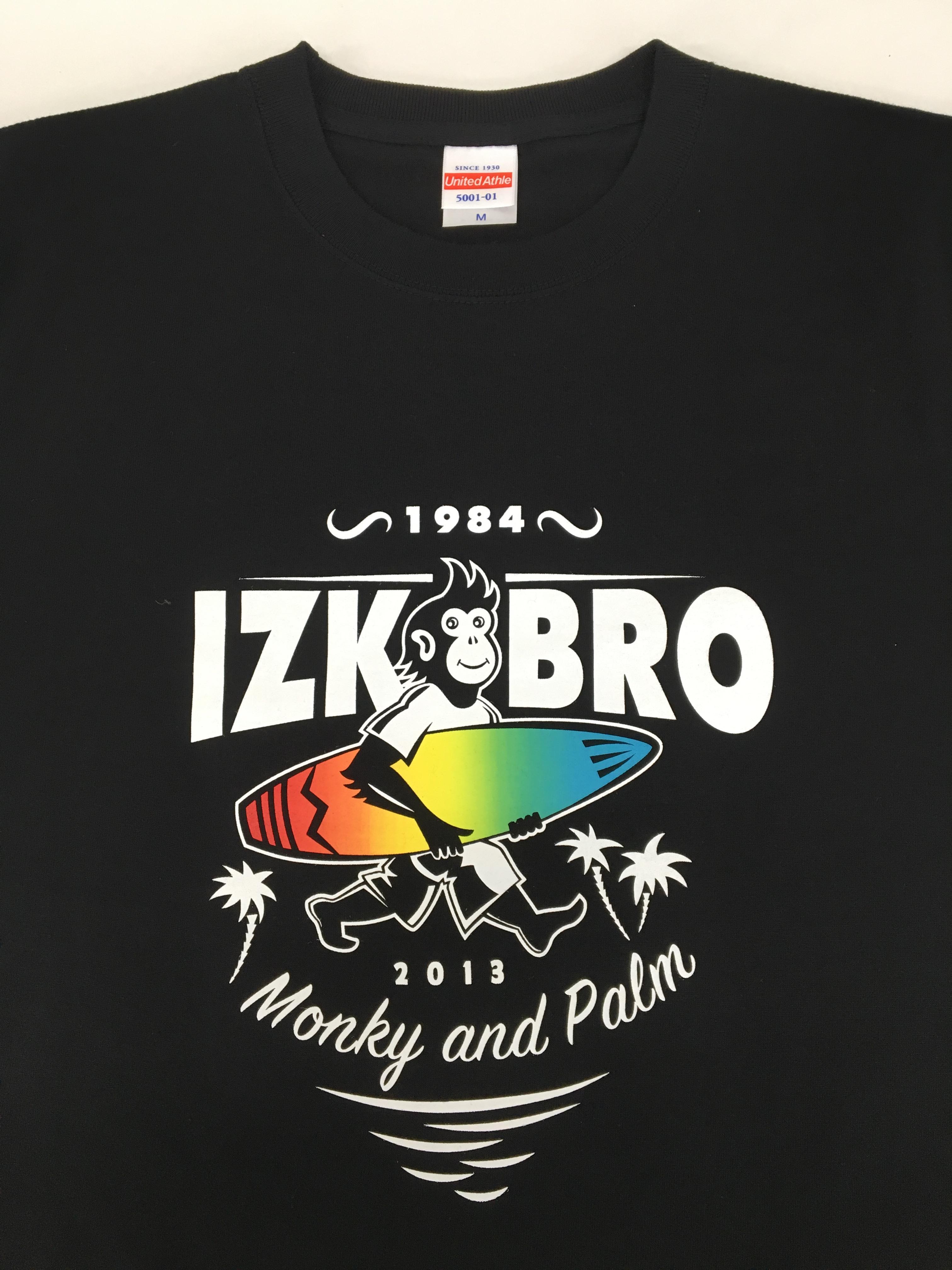 シルクスクリーンプリント「グラデーション」Tシャツ制作