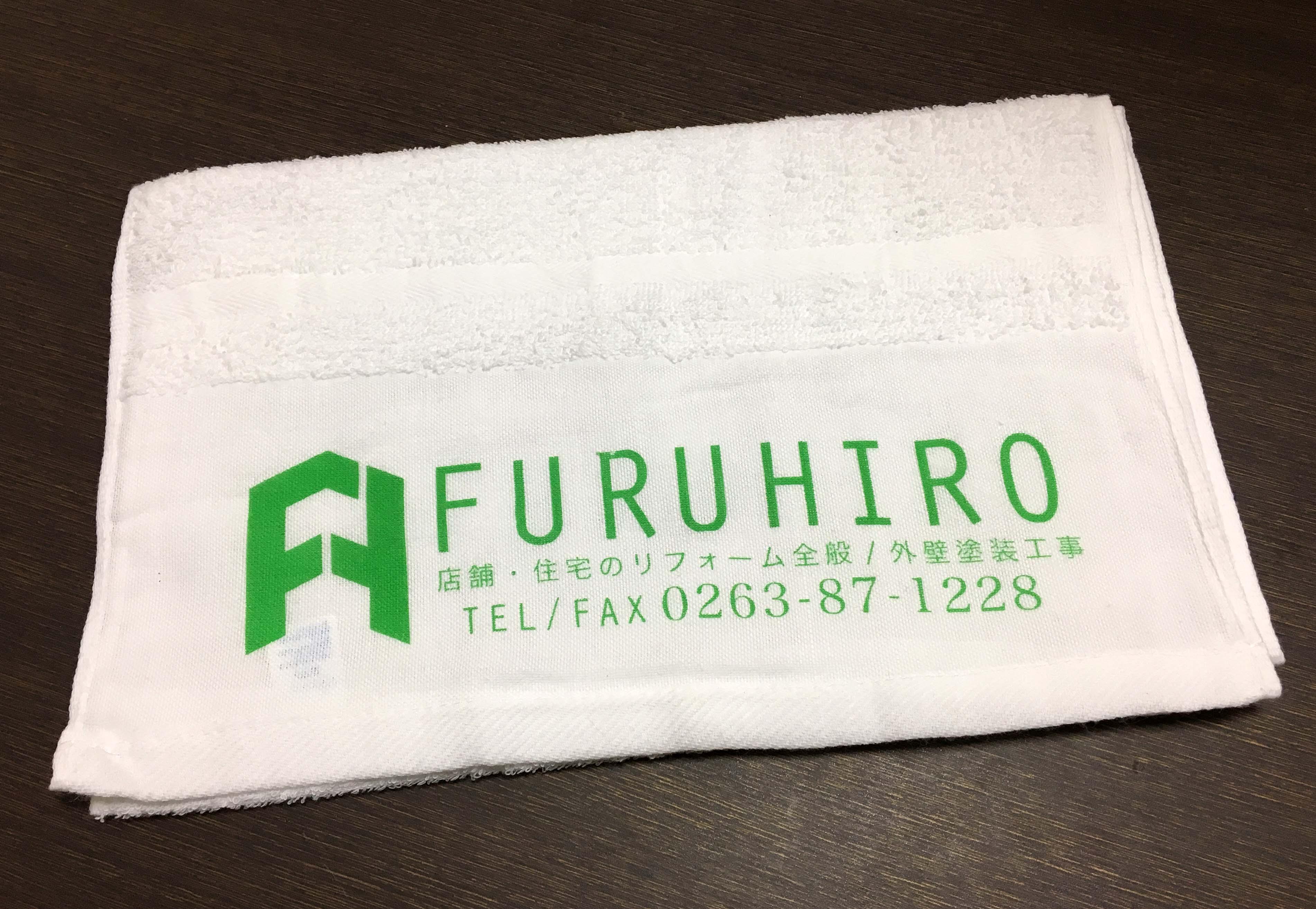 オリジナル印刷タオル製作