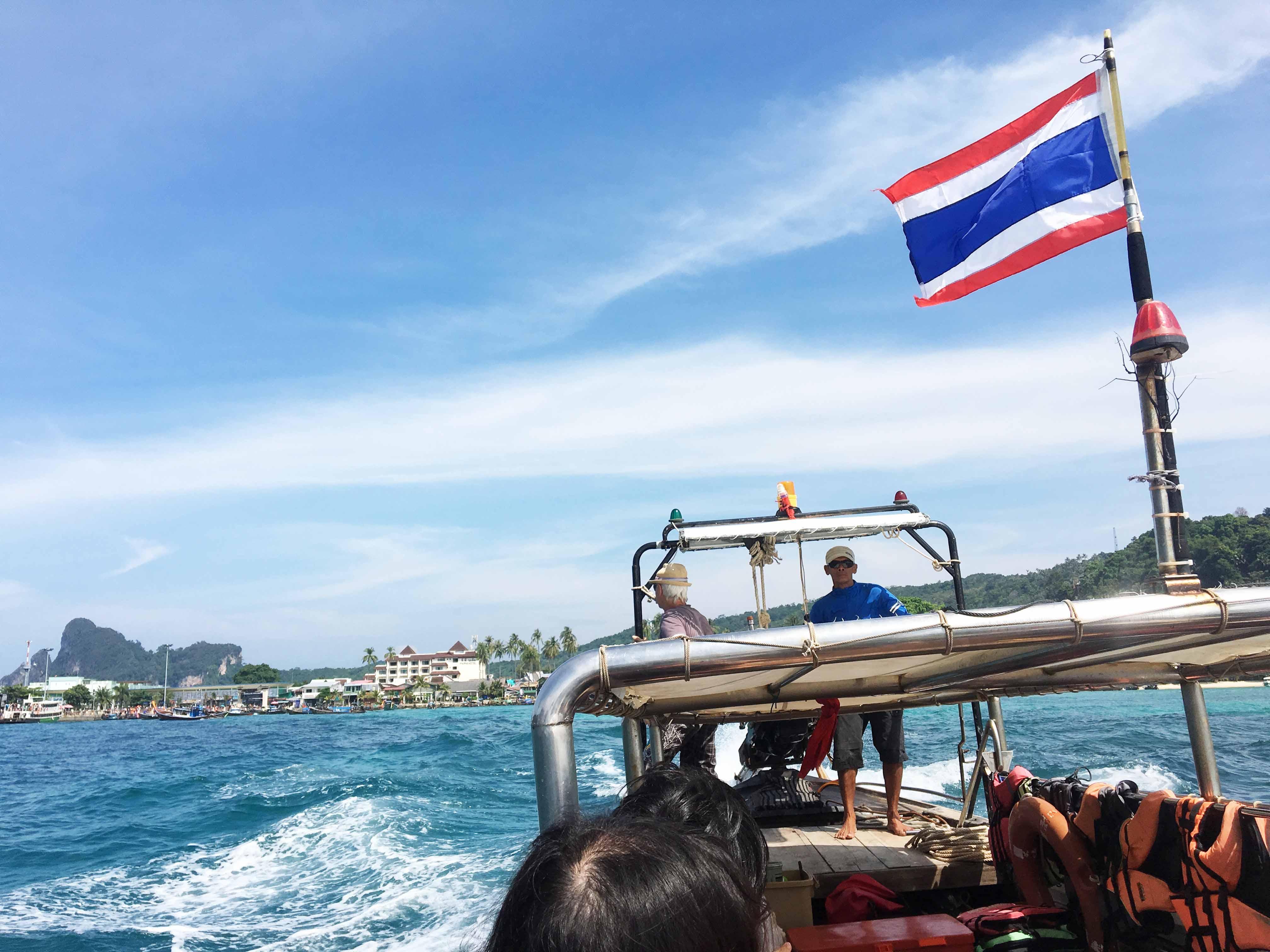 タイ旅行記②「THE・BEACHピピ島の楽園マヤベイへ」
