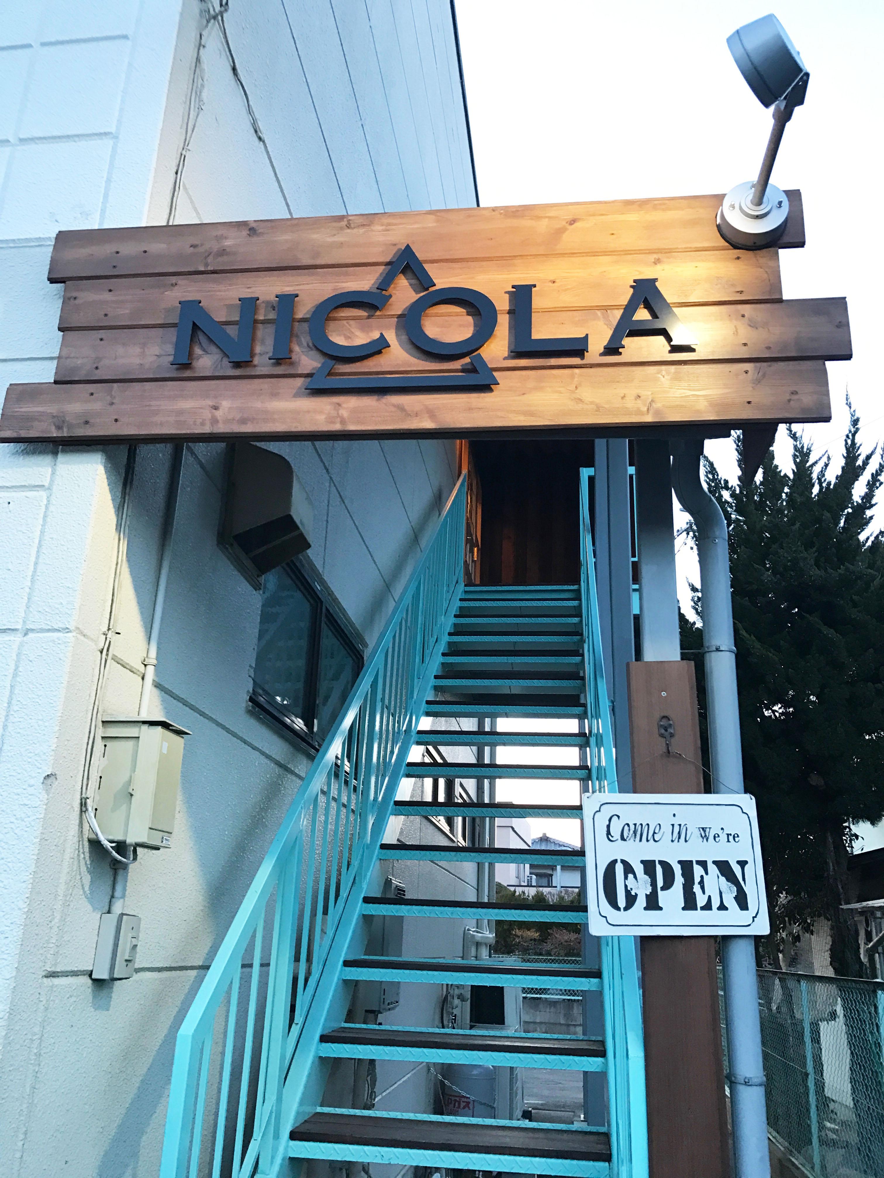 全国で1%しかできない高濃度髪質改善もできる美容室「NICOLA」